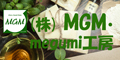 MGM megumi工房